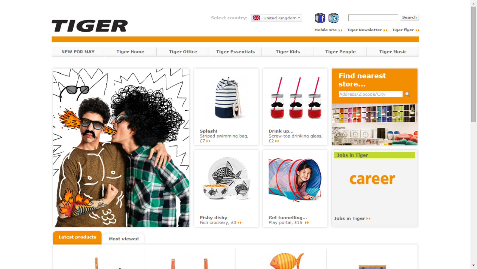 tiger-web-homepage