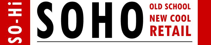 soho-sohi-banner