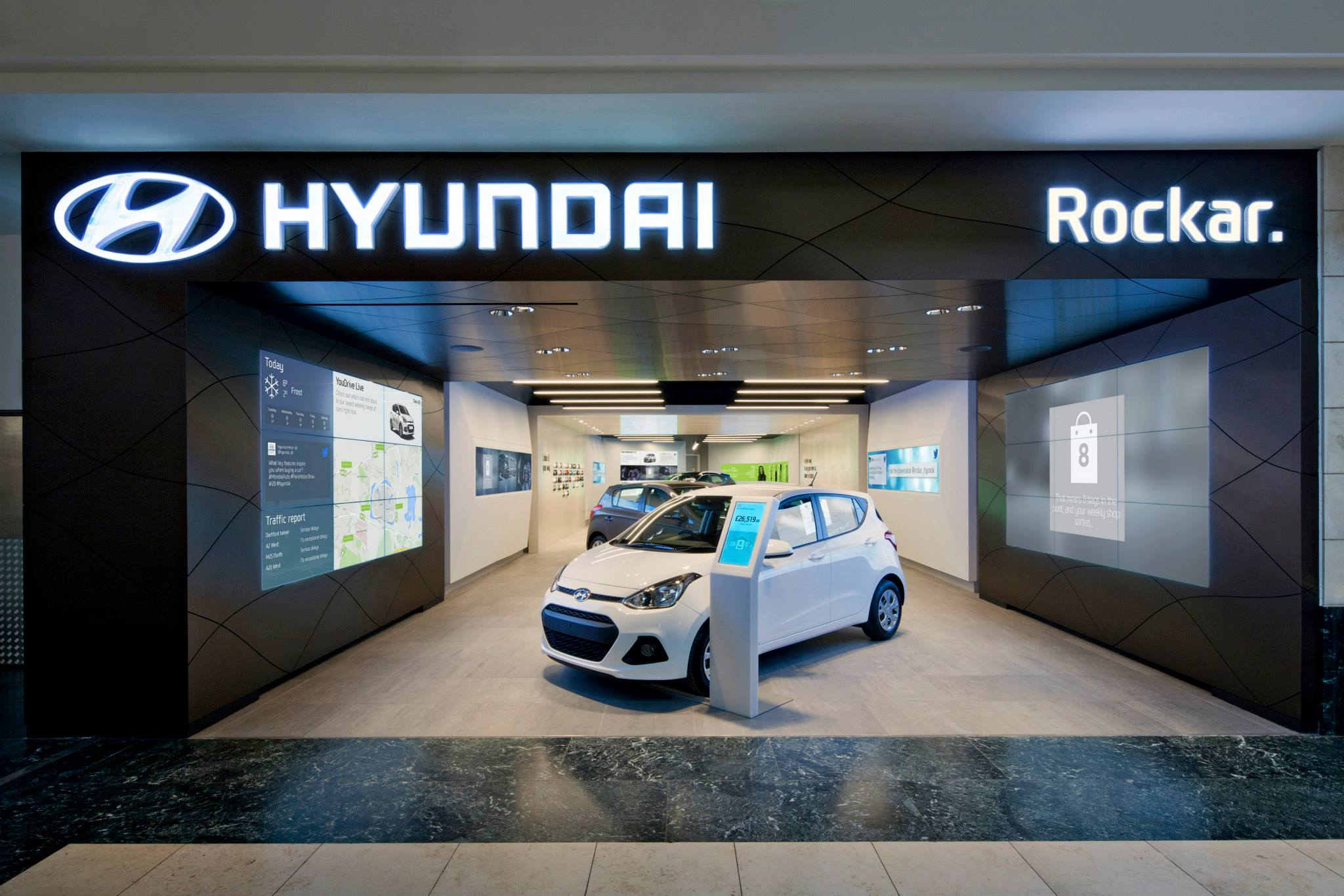 automotivation-hyandai-rockar-auto-boutique-omnichannel-entrance